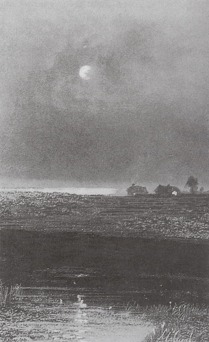 Алексей Кондратьевич Саврасов. Ночь. Рисунок из альбома Е.В. Кульженко