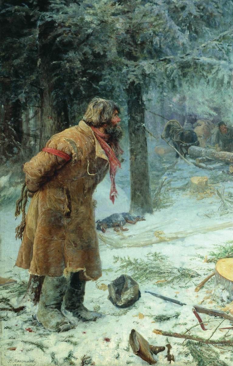 Василий Максимович Максимов. Лесной сторож