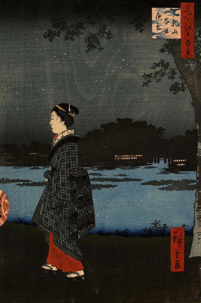 """Utagawa Hiroshige. Night view of the canal, Sanya-Bori mountain Matsuyama. The series """"100 famous views of Edo"""""""