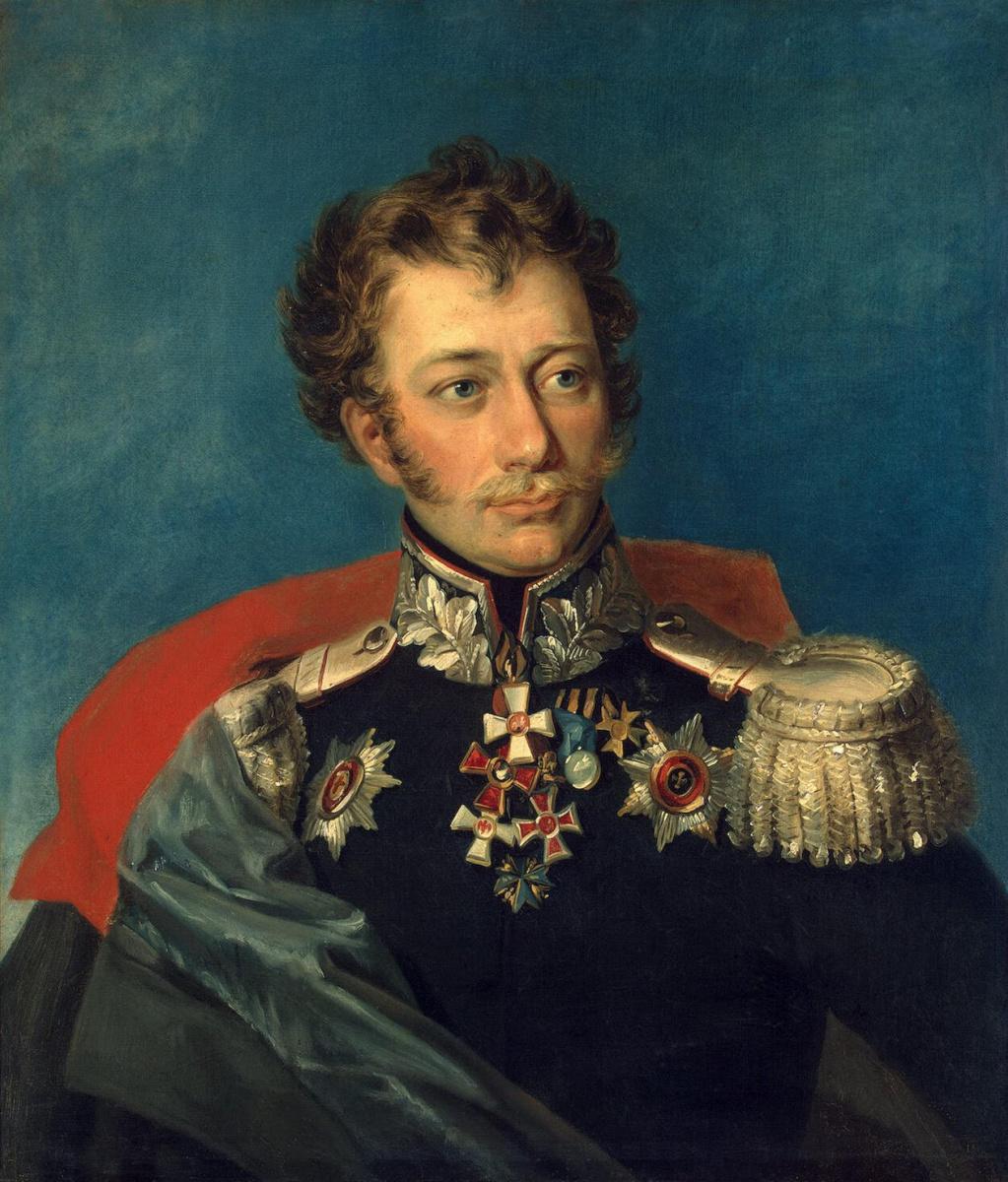 George Dow. Portrait Of Vasily D. Ilovaisky