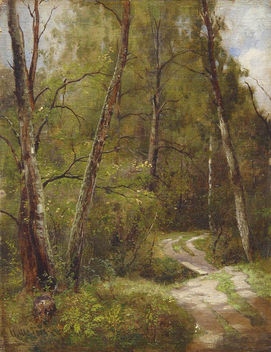 Иван Иванович Шишкин. Тропинка в лесу