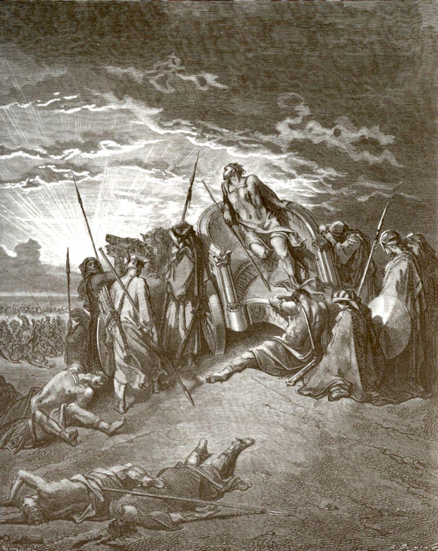 Поль Гюстав Доре. Смерть царя Израильского