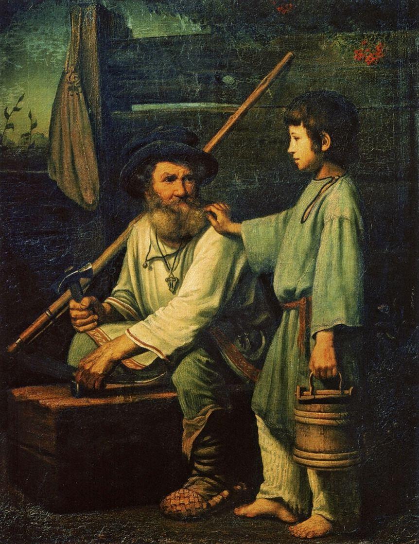 Василий Павлович Мохначев. Русский крестьянин с мальчиком, вставший в утреннее время