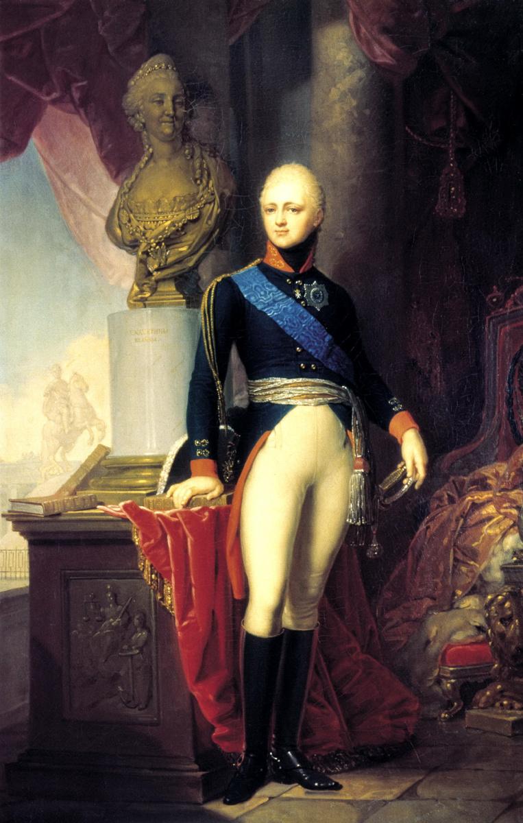 Vladimir Lukich Borovikovsky. Portrait Of Alexander I