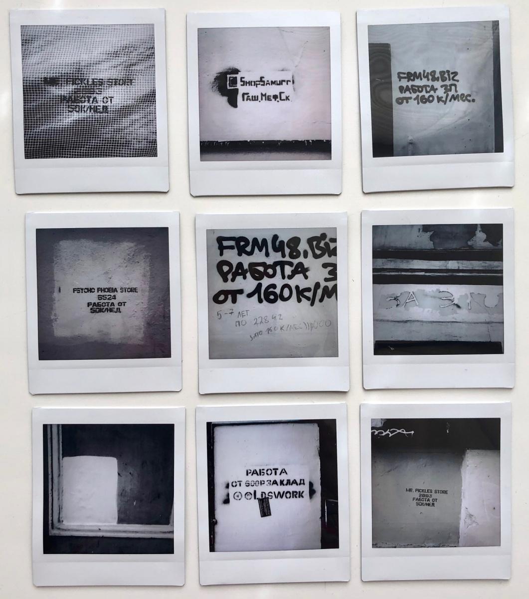 """Katerina Maltseva. Collage """"Drugs 1"""""""
