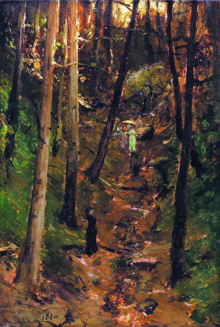 Михай Либ Мункачи. Лесной пейзаж с двумя фигурами