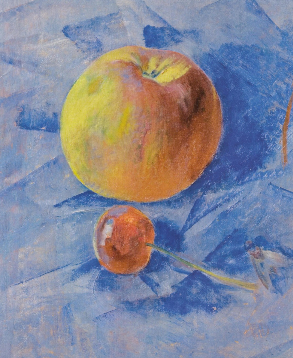 Kuzma Sergeevich Petrov-Vodkin. Apple with cherry