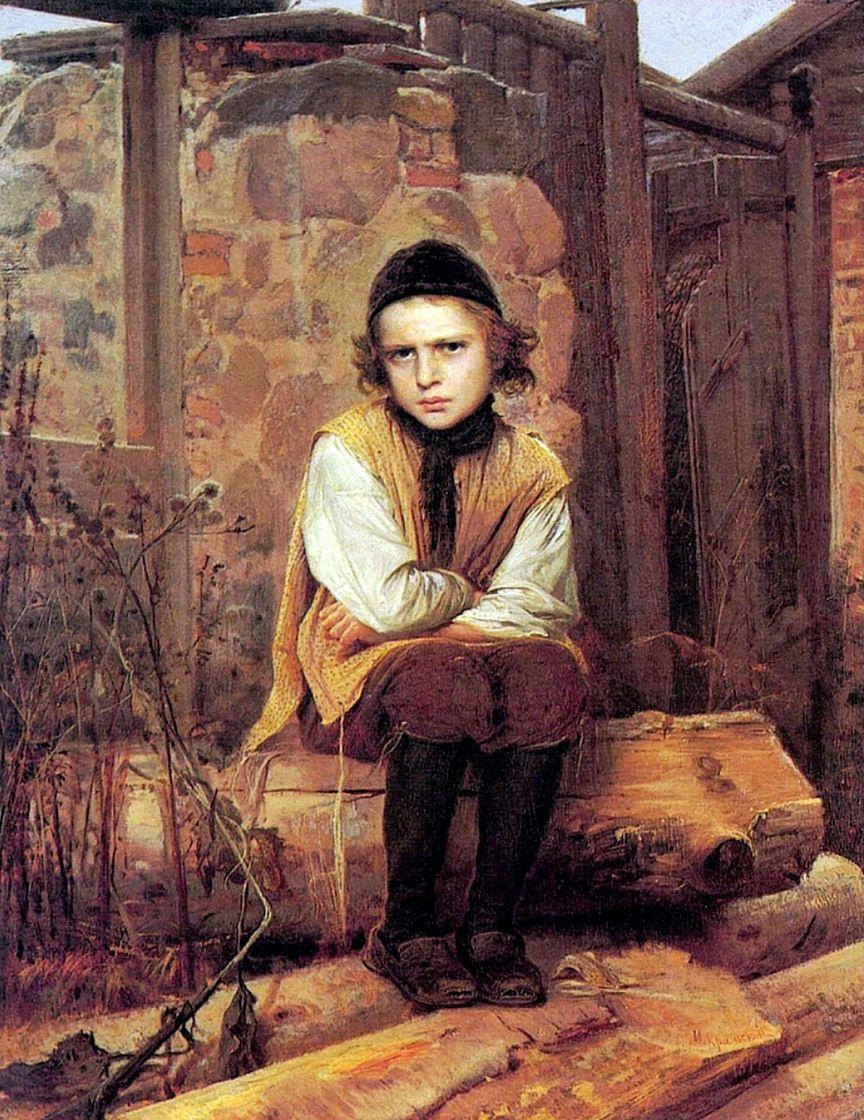 Иван Николаевич Крамской. Оскорбленный еврейский мальчик