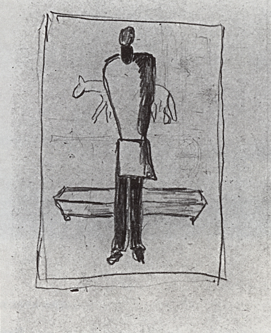 Kazimir Malevich. Man, the coffin, the horse