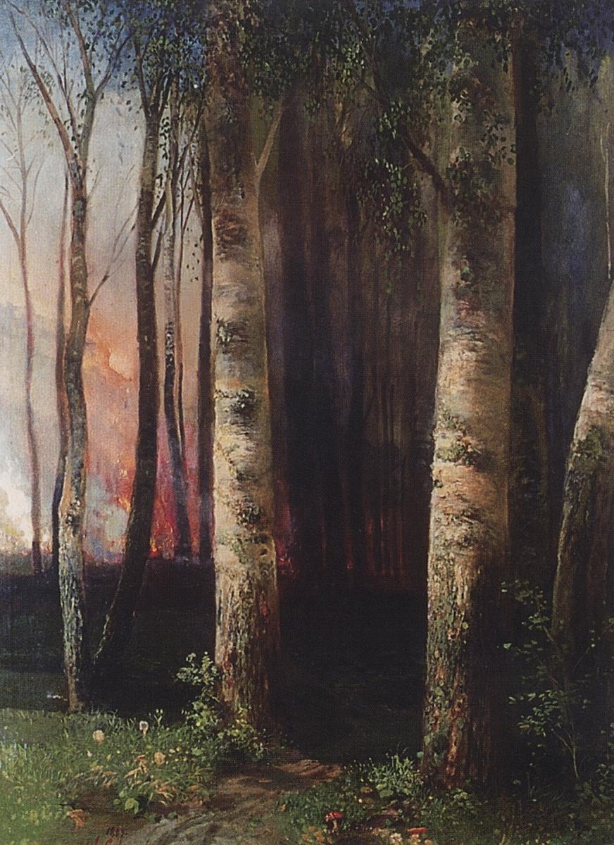 Алексей Кондратьевич Саврасов. Пожар в лесу