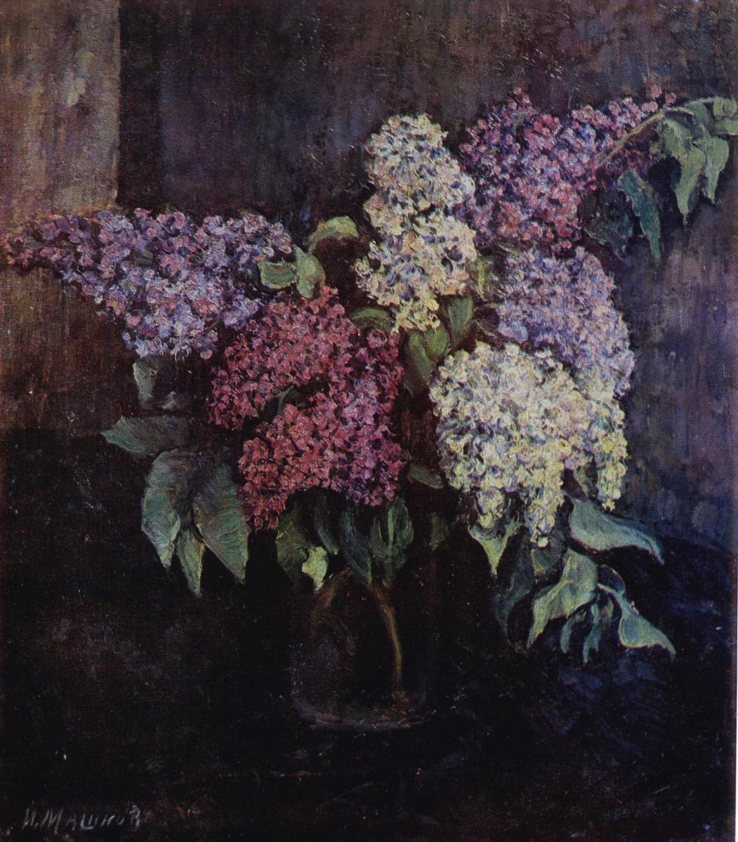 Ilya Ivanovich Mashkov. Lilac