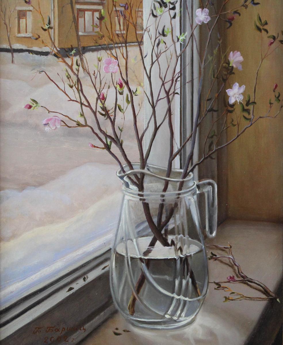 Gennady Shotovich Bartsits. Rosemary