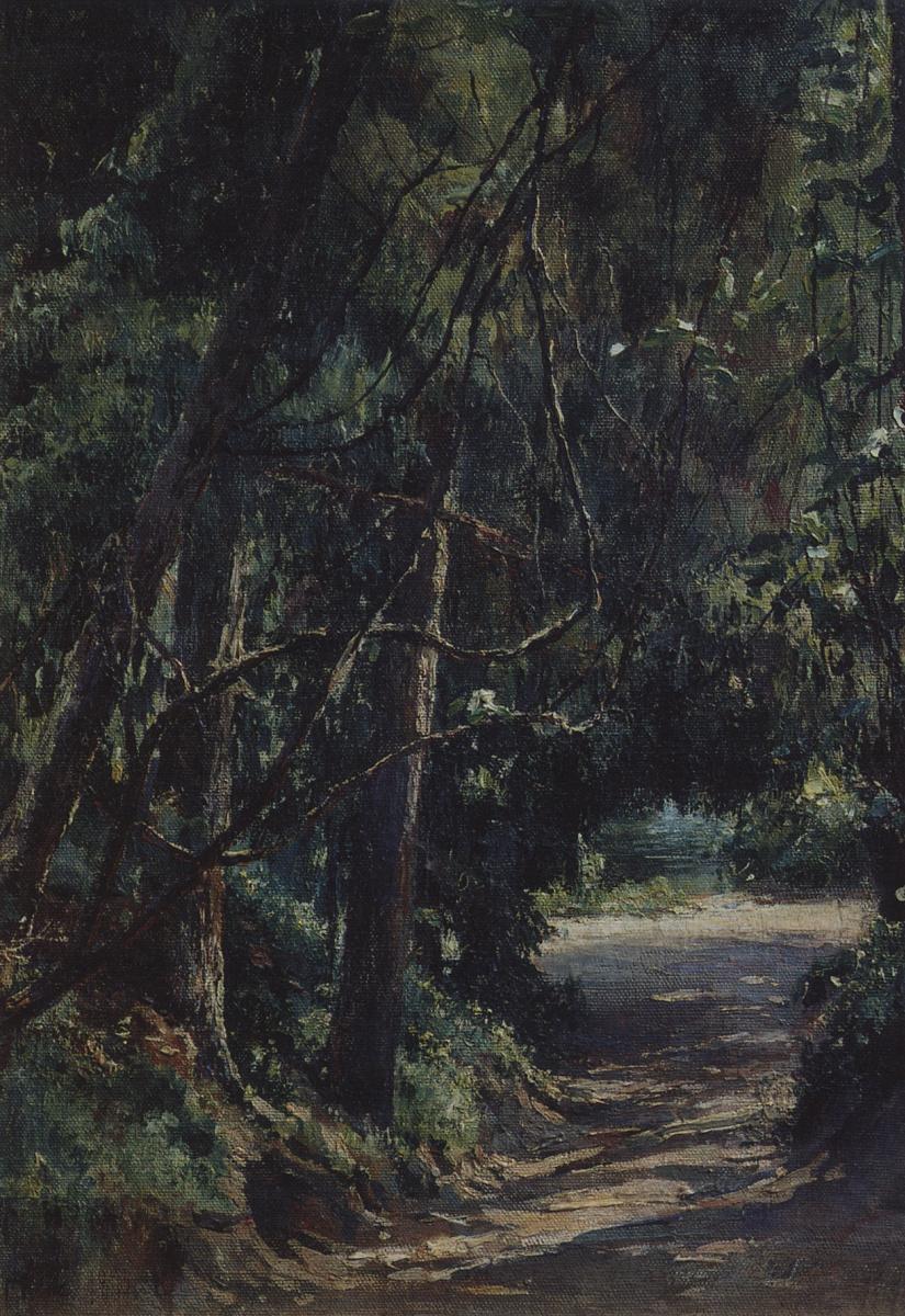 Николай Николаевич Ге. Аллея в старом парке