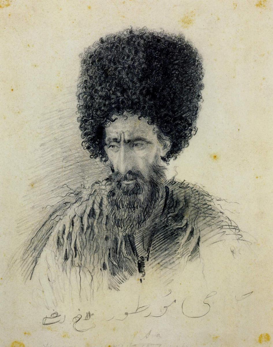 Василий Васильевич Верещагин. Лезгин Хаджи-Муртуз из Дагестана