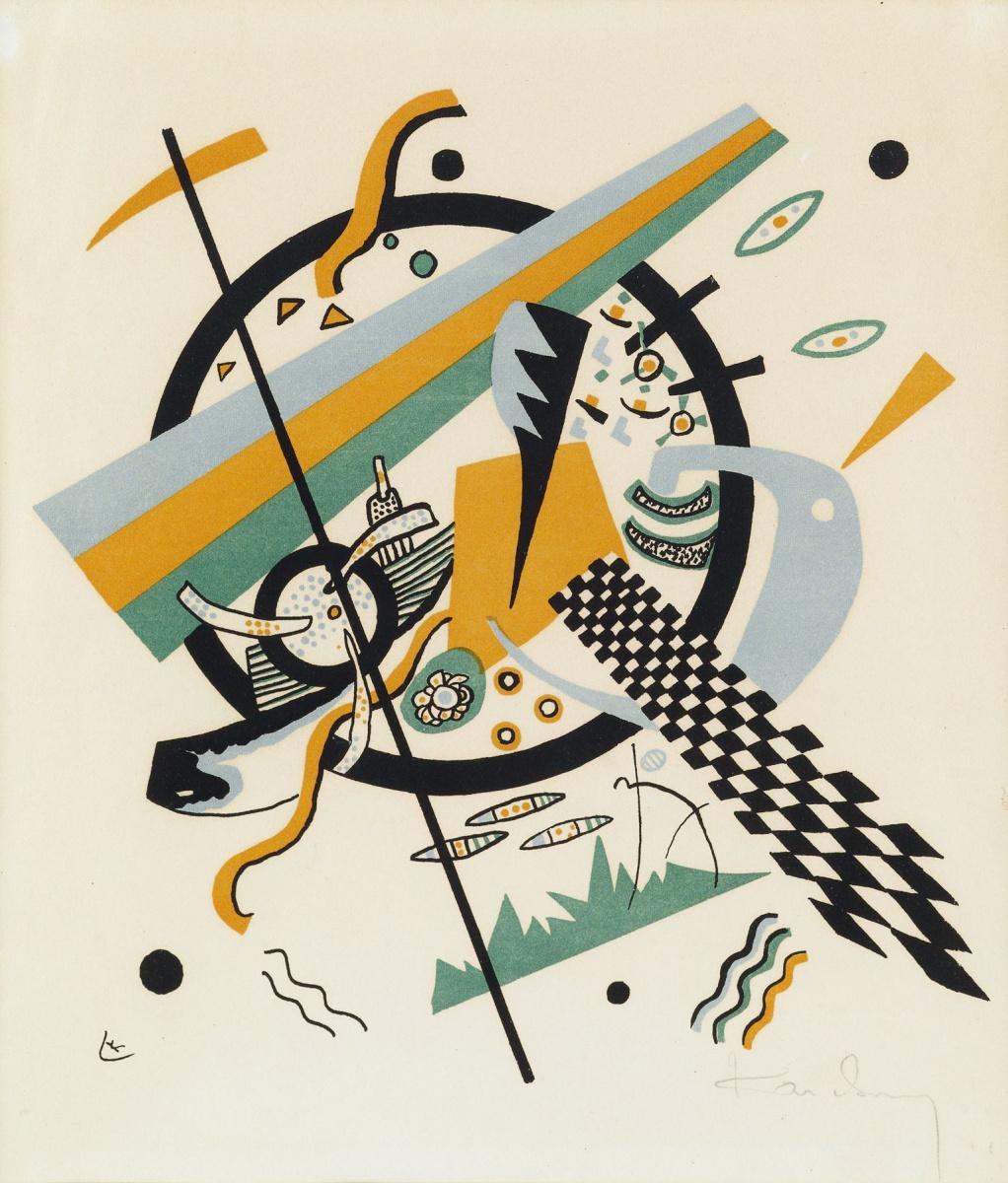 Wassily Kandinsky. Small worlds 4