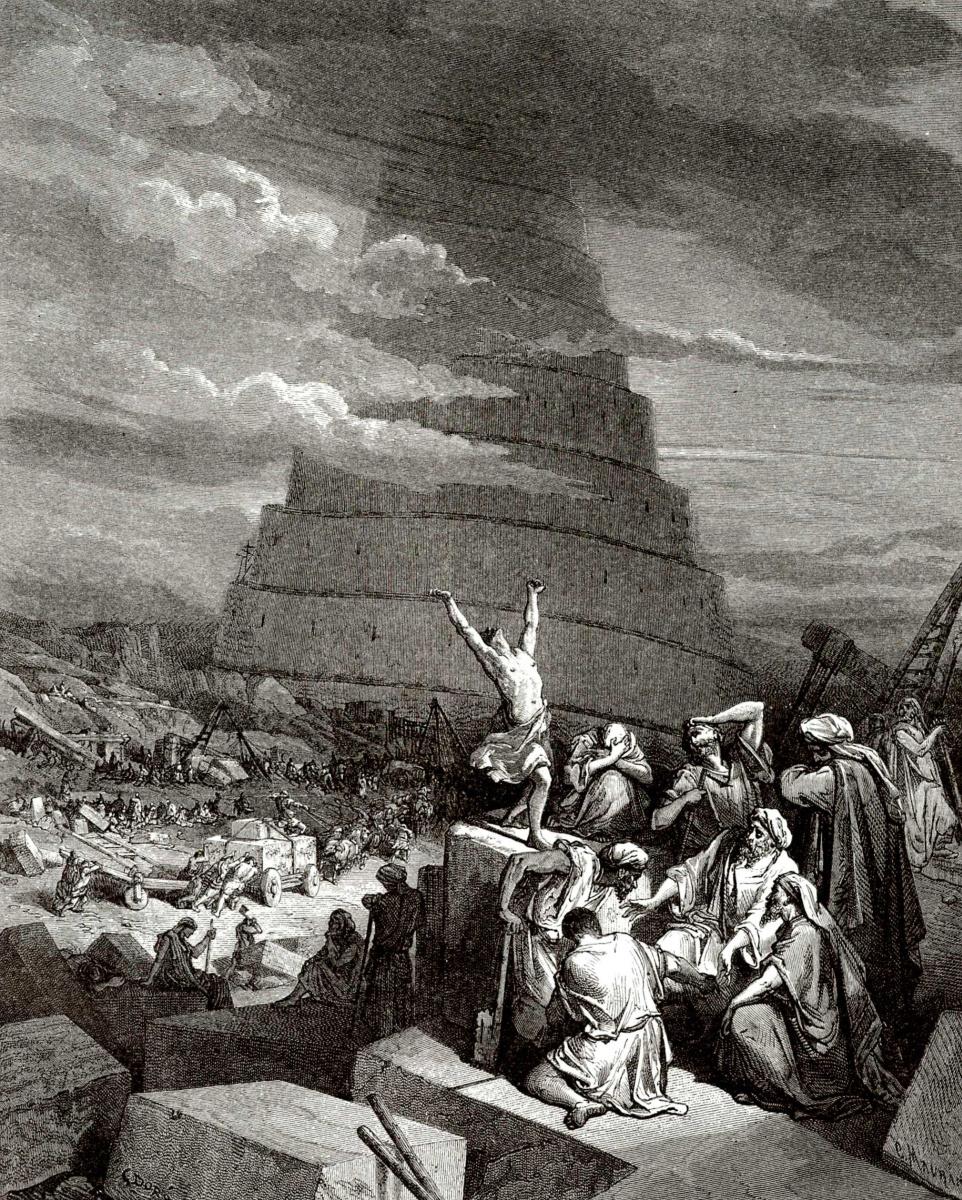 Поль Гюстав Доре. Иллюстрации к Библии: Вавилонская башня