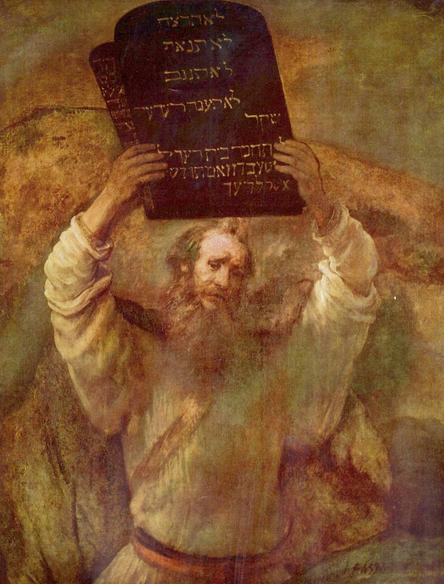 Рембрандт Харменс ван Рейн. Моисей разбивает скрижали завета