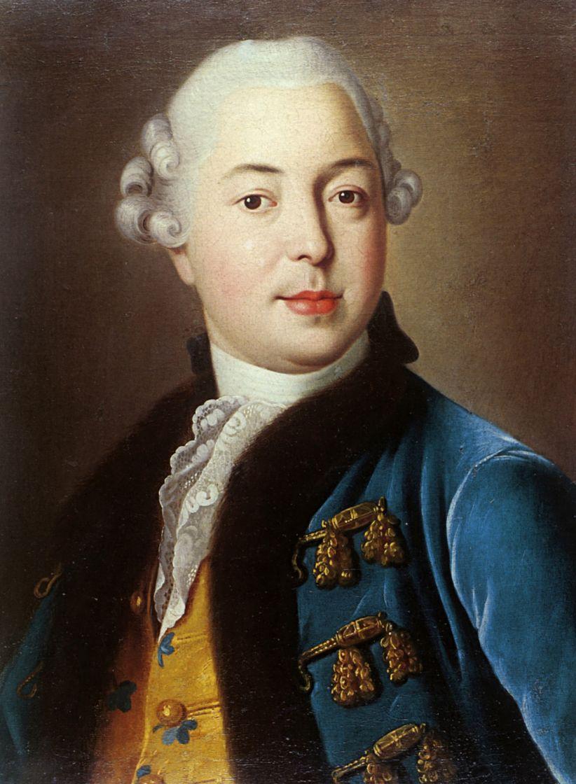 Иван Петрович Аргунов. Портрет князя И. П. Голицына