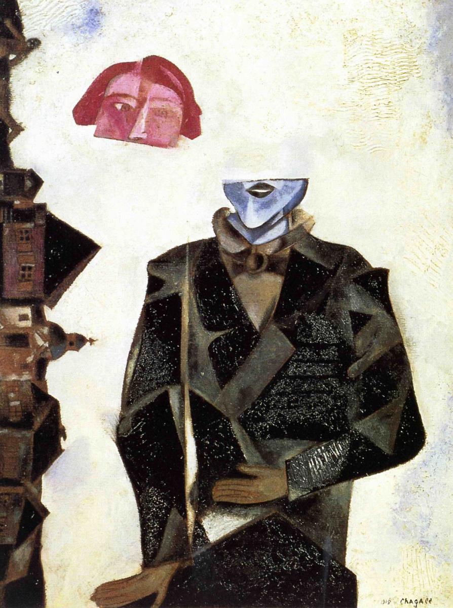 Марк Захарович Шагал. Куда угодно - лишь бы прочь из этого мира