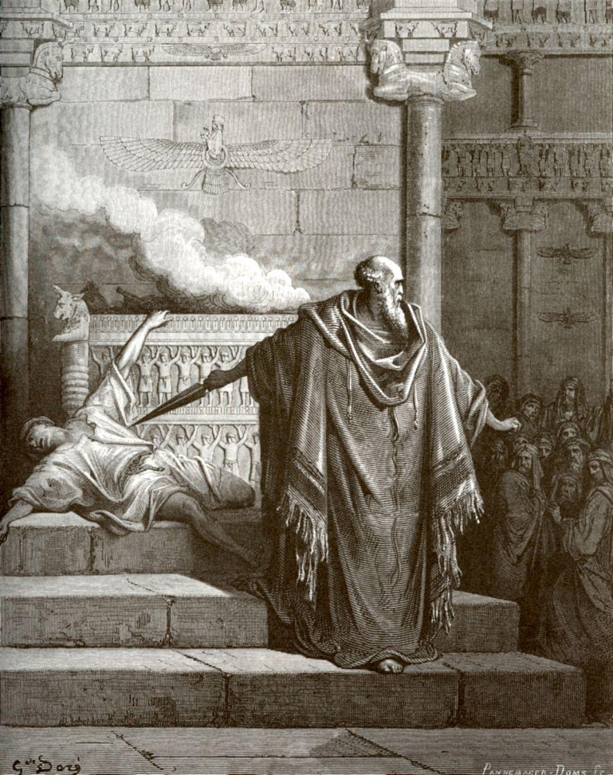 Поль Гюстав Доре. Священник Маттафия убивает осквернителя храма