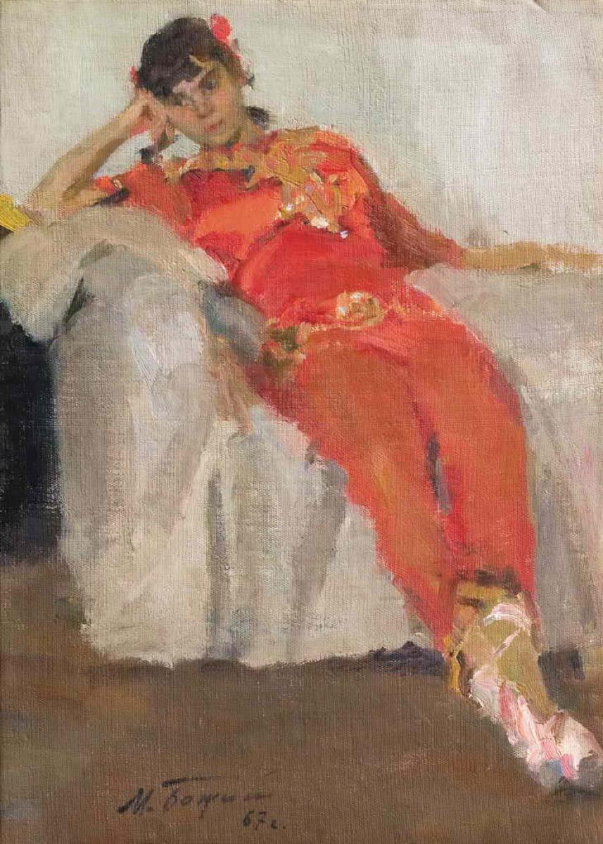 Michael Mikhailovich God Ukraine 1911 -1990. Relaxation . 1967