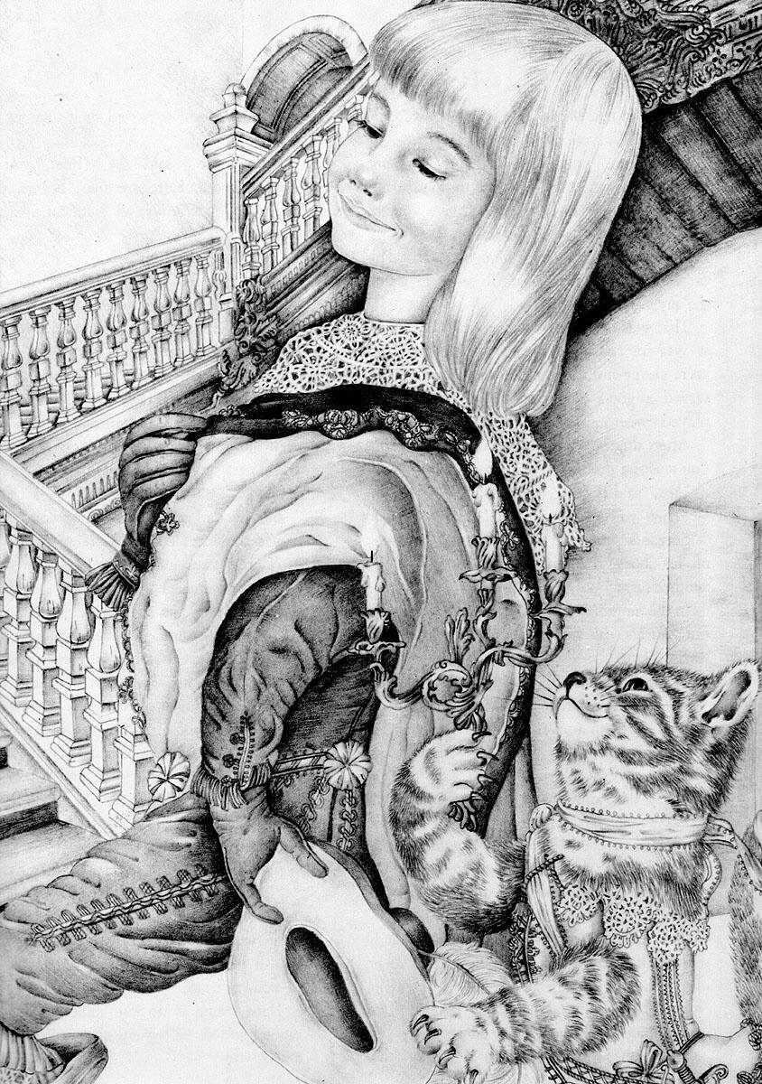 Адриенн Сегур. Ганс и полосатый кот