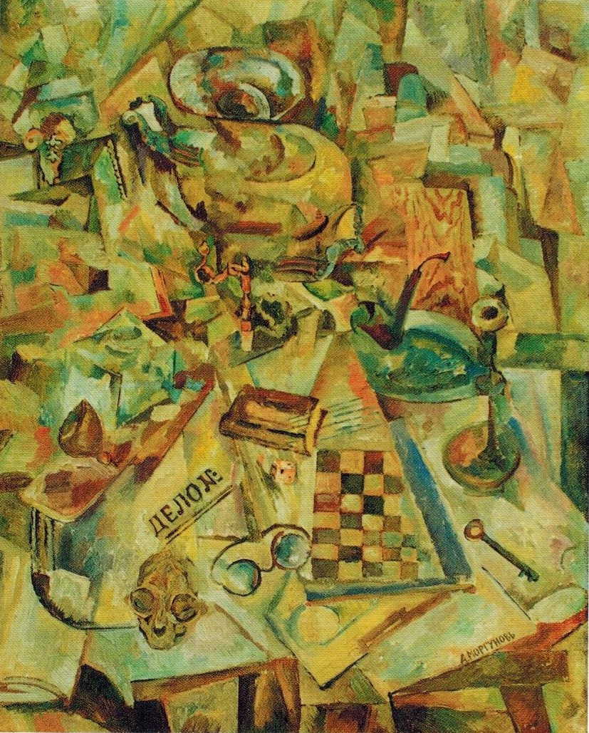 Alexey Alekseevich Morgunov. Композиция с шахматной доской