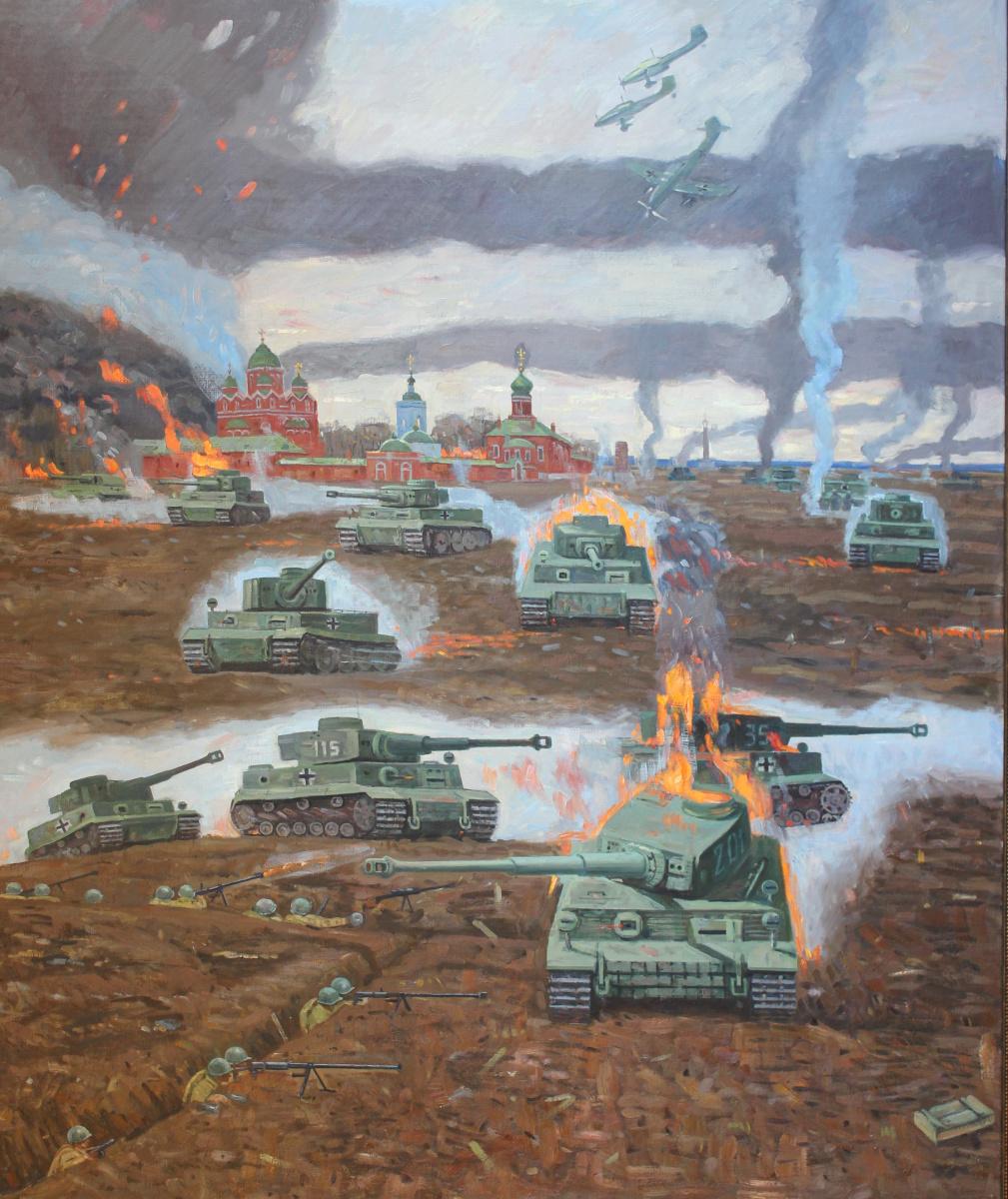 Евгений Александрович Казанцев. Бородино. Можайская линия обороны. 1941 г.