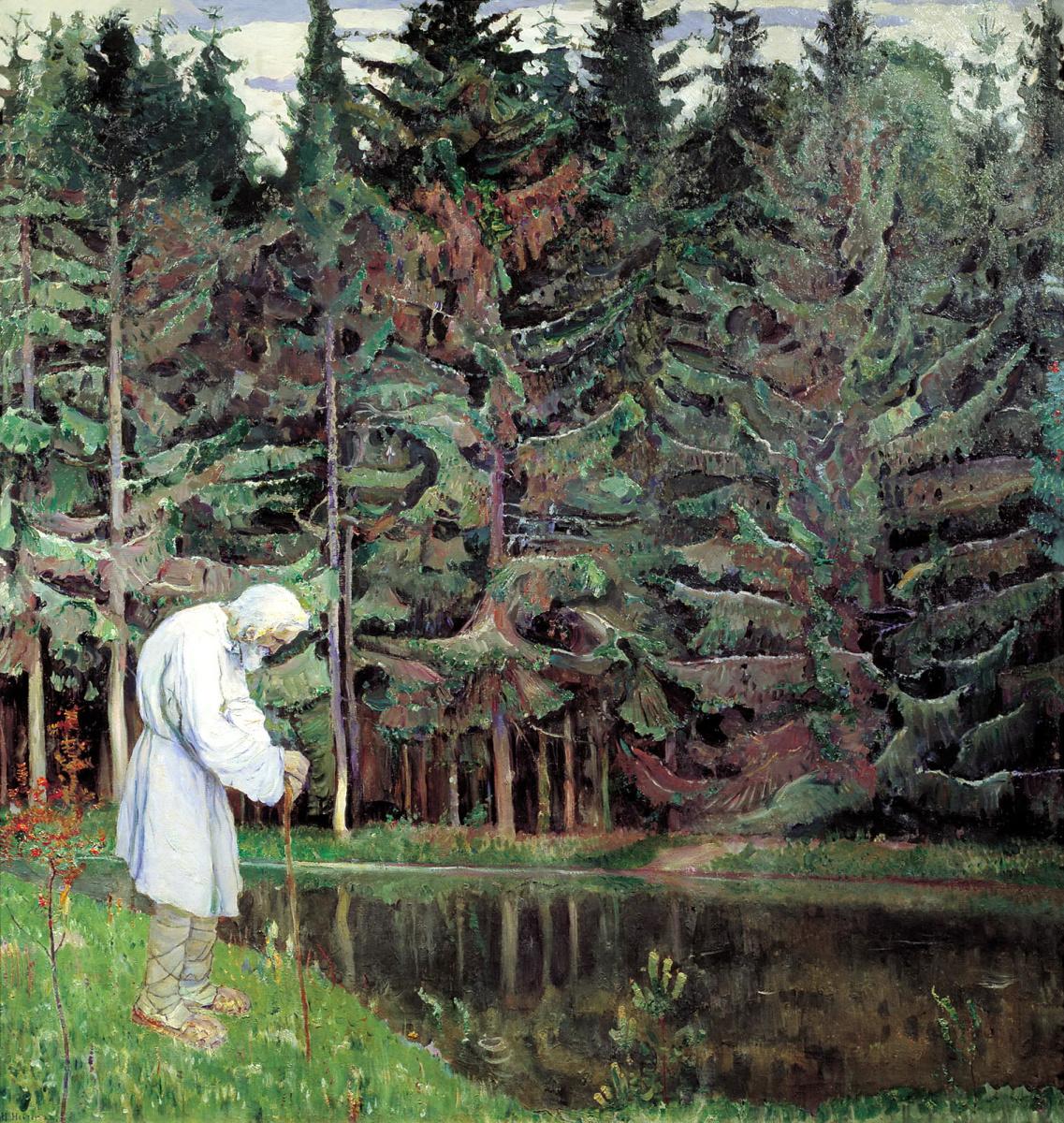 Mikhail Vasilyevich Nesterov. The elder. Servant Of God Abraham