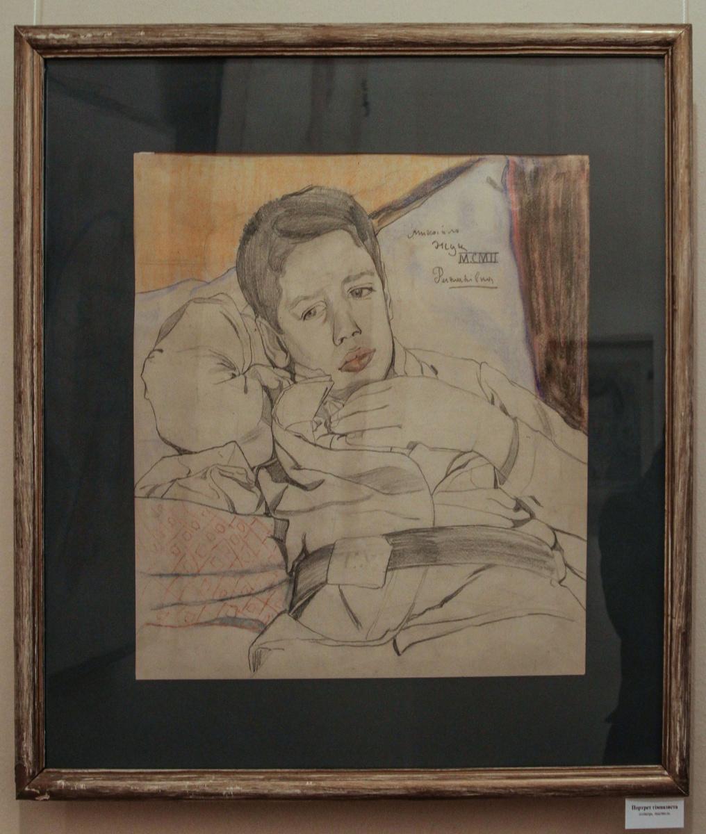 Mikhail Ivanovich the Beetle. Schoolboy portrait