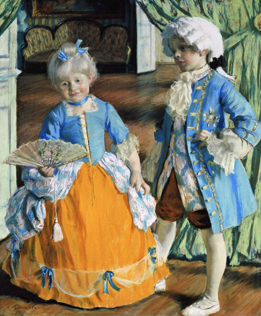 Boris Kustodiev. Children in costume