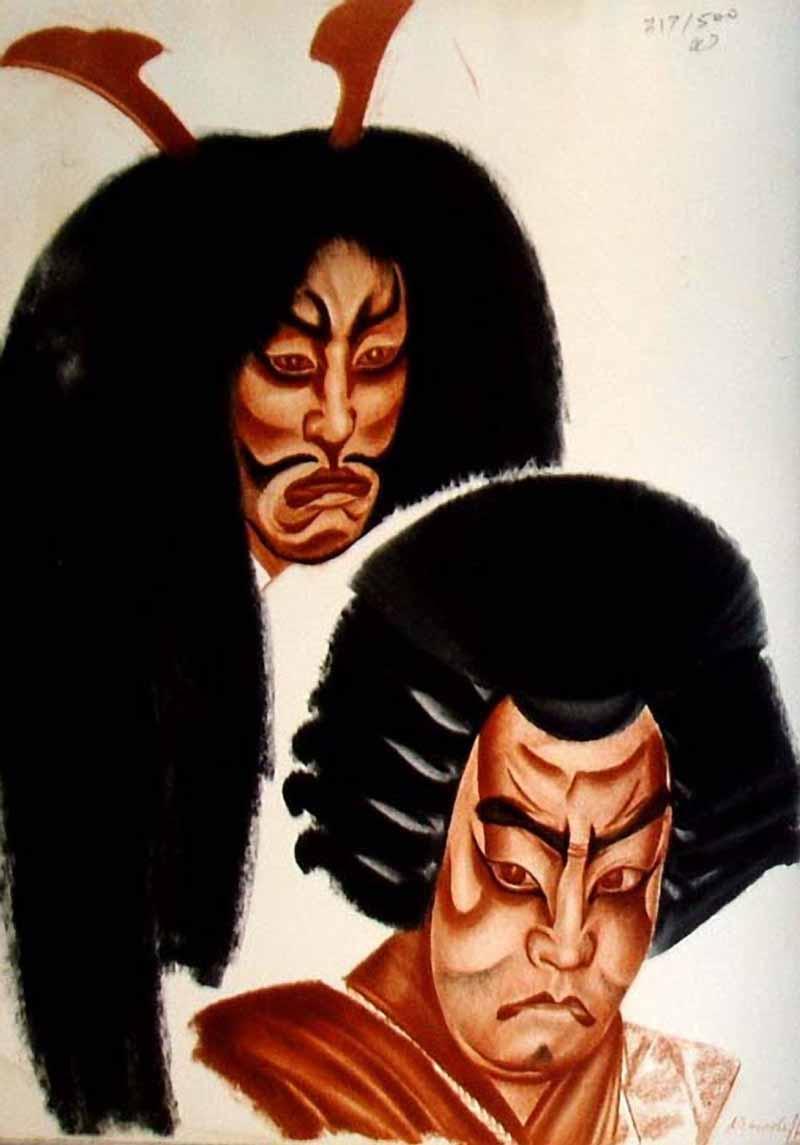 Alexander Yakovlev. Kabuki