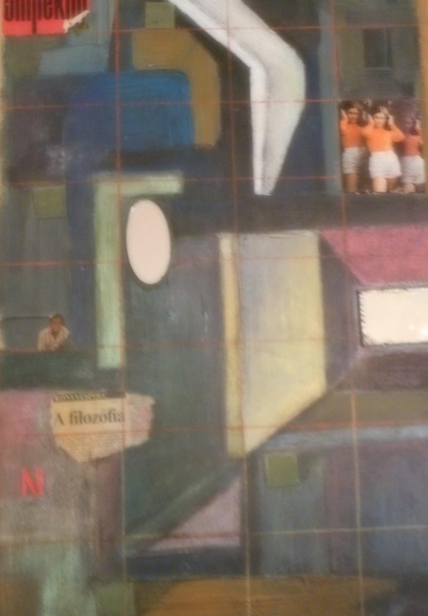 Nino Archilovna Givishvili. Composition with mirrors.