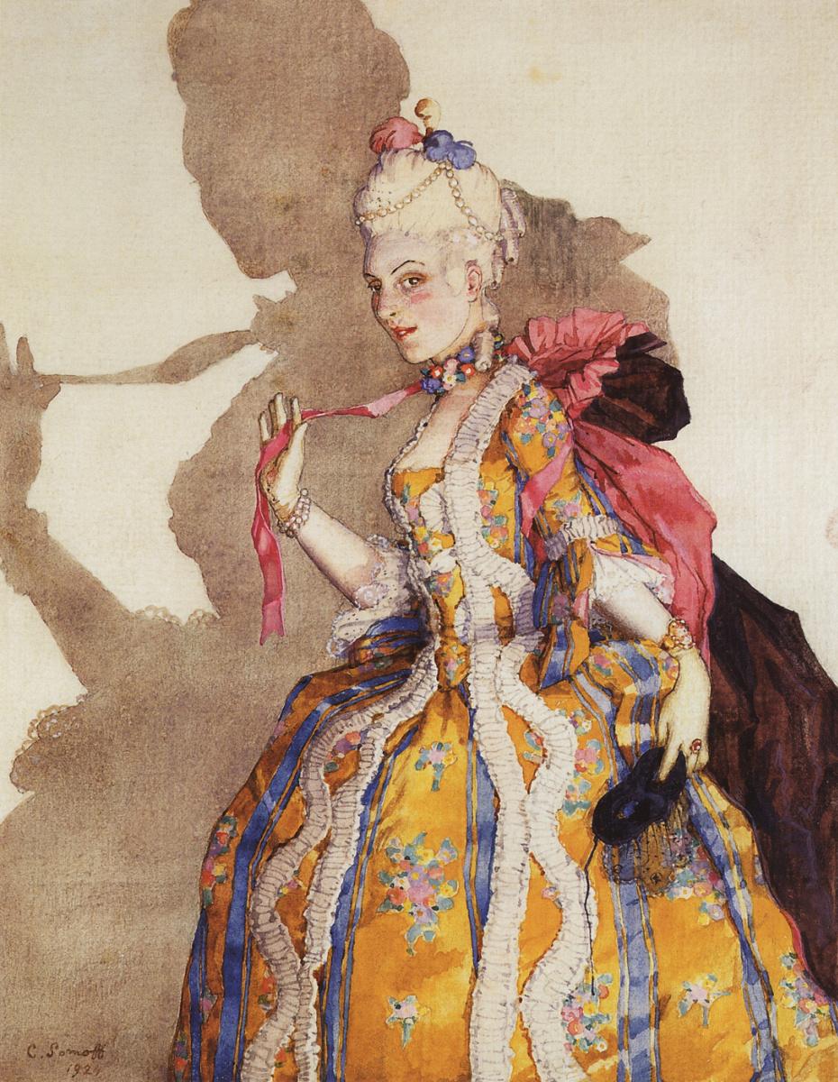 Константин Андреевич Сомов. Эскиз костюма маркизы для Т.П. Карсавиной (для танца на музыку Моцарта)