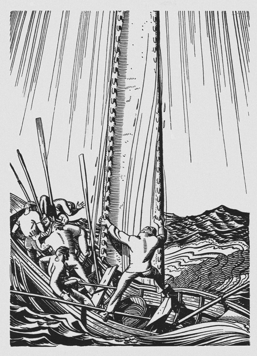 an analysis of the novel moby dick by herman melville Please take a look at the lesson called herman melville: moby dick summary and analysis if you want to read more on this novel make use of the information in this lesson to go over these objectives.