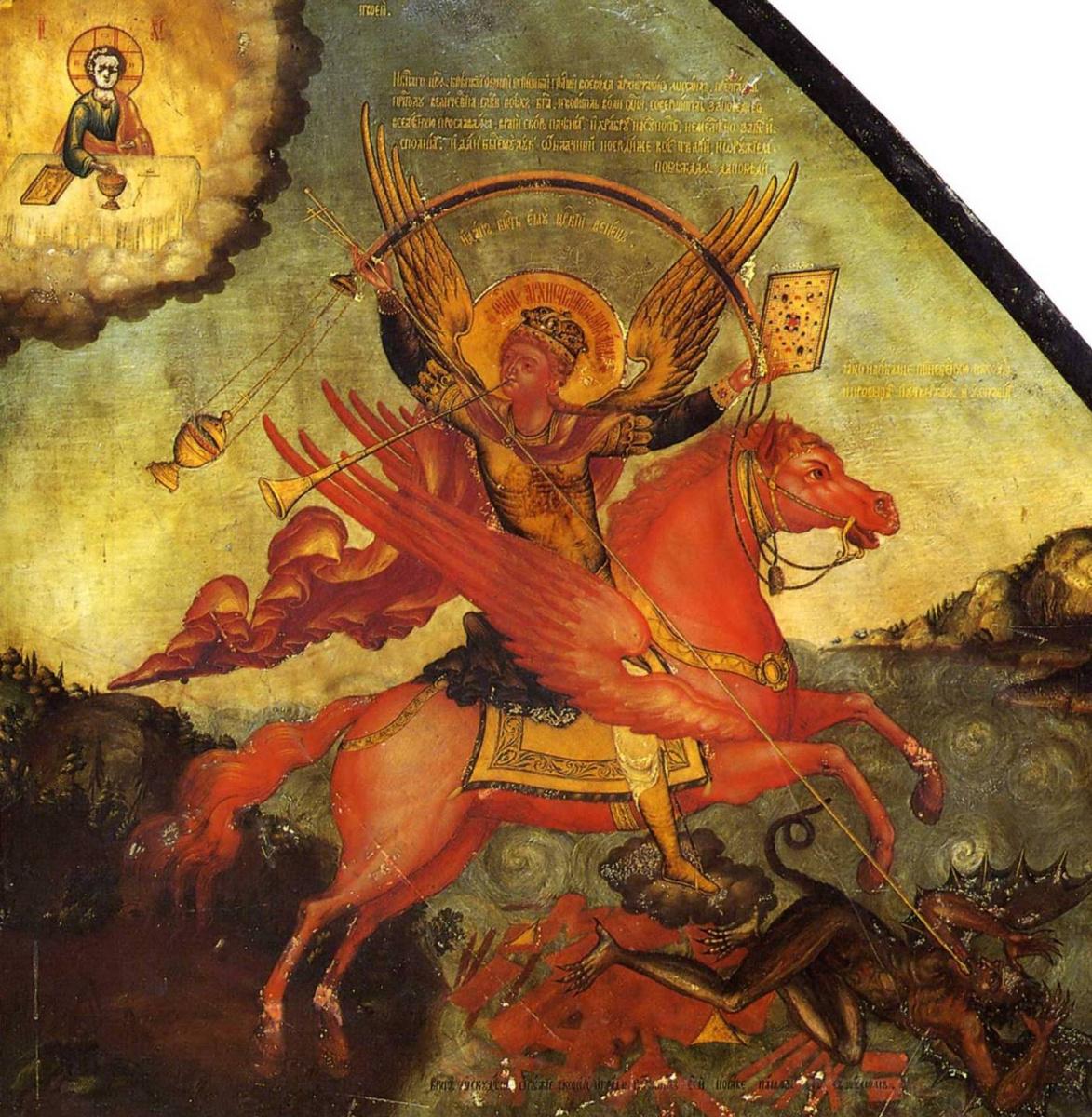 Icon Painting. Archangel Michael the Archangel (Nevyansk, Bogatyrev Workshop)