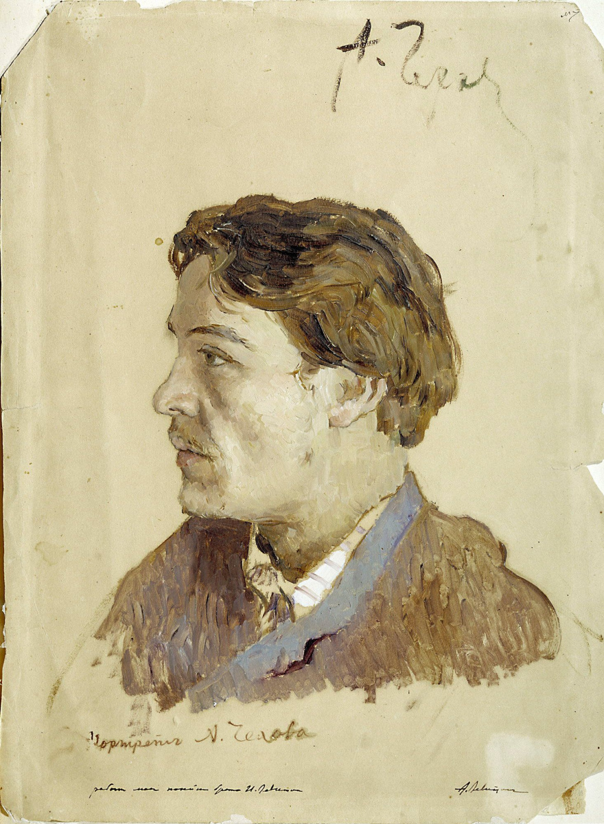 Isaac Levitan. Portrait of the writer Anton Chekhov. Etude
