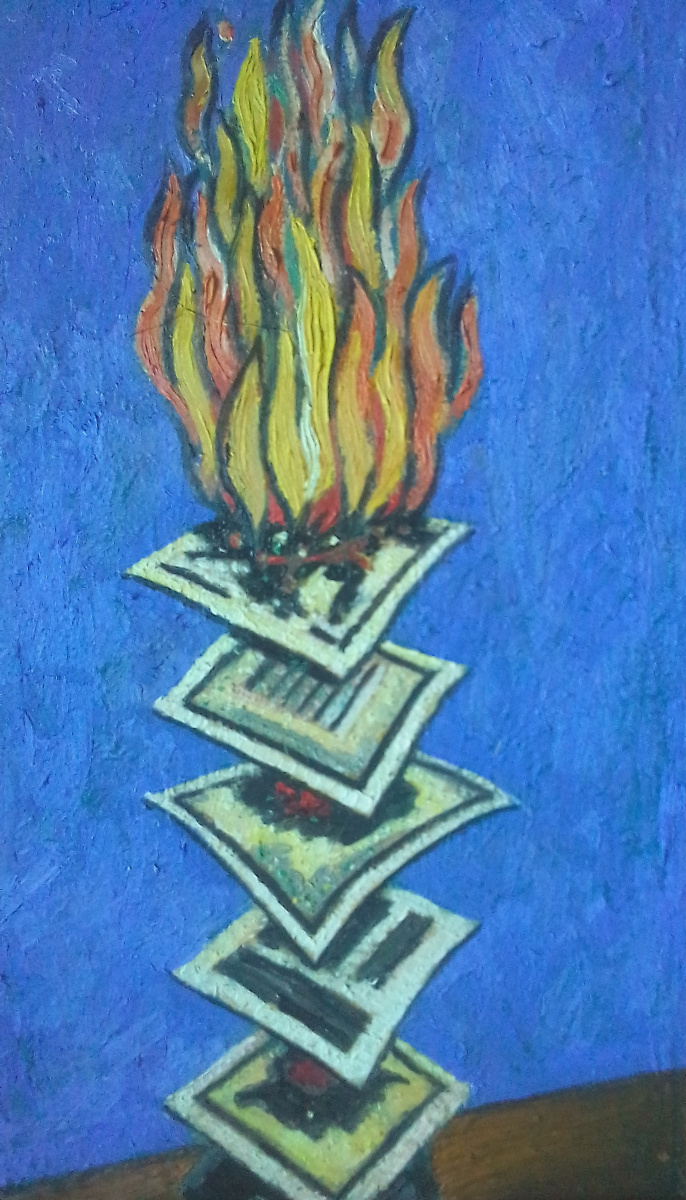 Вячеслав Коренев. Burning Documents
