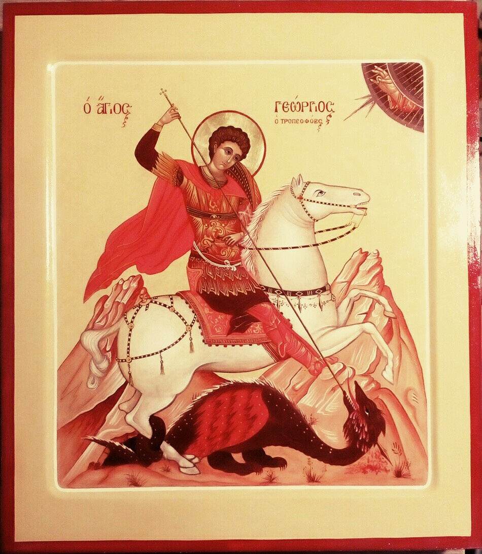 Tatyana Ivanovna Terekhova. Icon of St. George