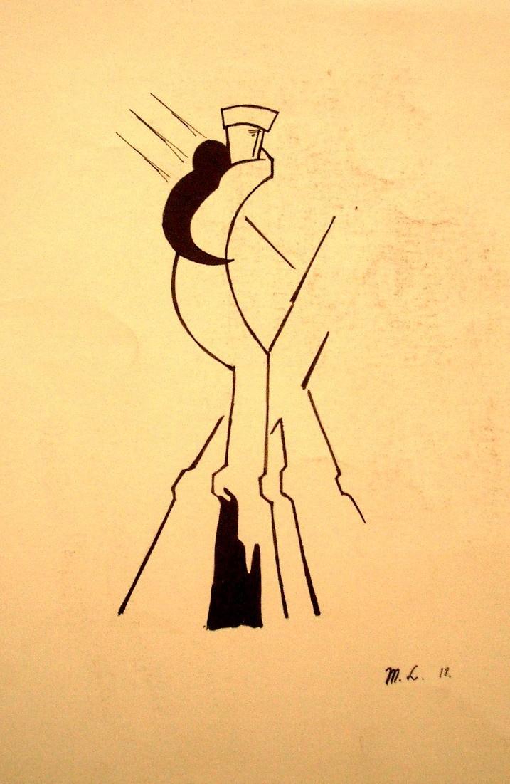 """Михаил Федорович Ларионов. Композиция. Иллюстрация для поэмы А. Блока """"Двенадцать"""""""