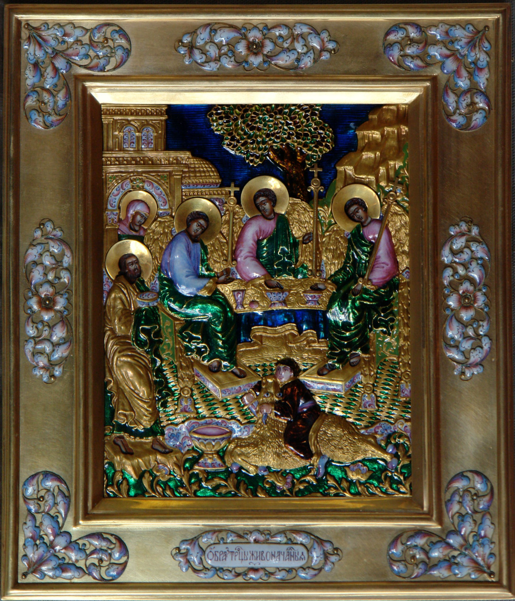 Moscow Icon Painting Workshop. Icon Of The Most Holy Trinity