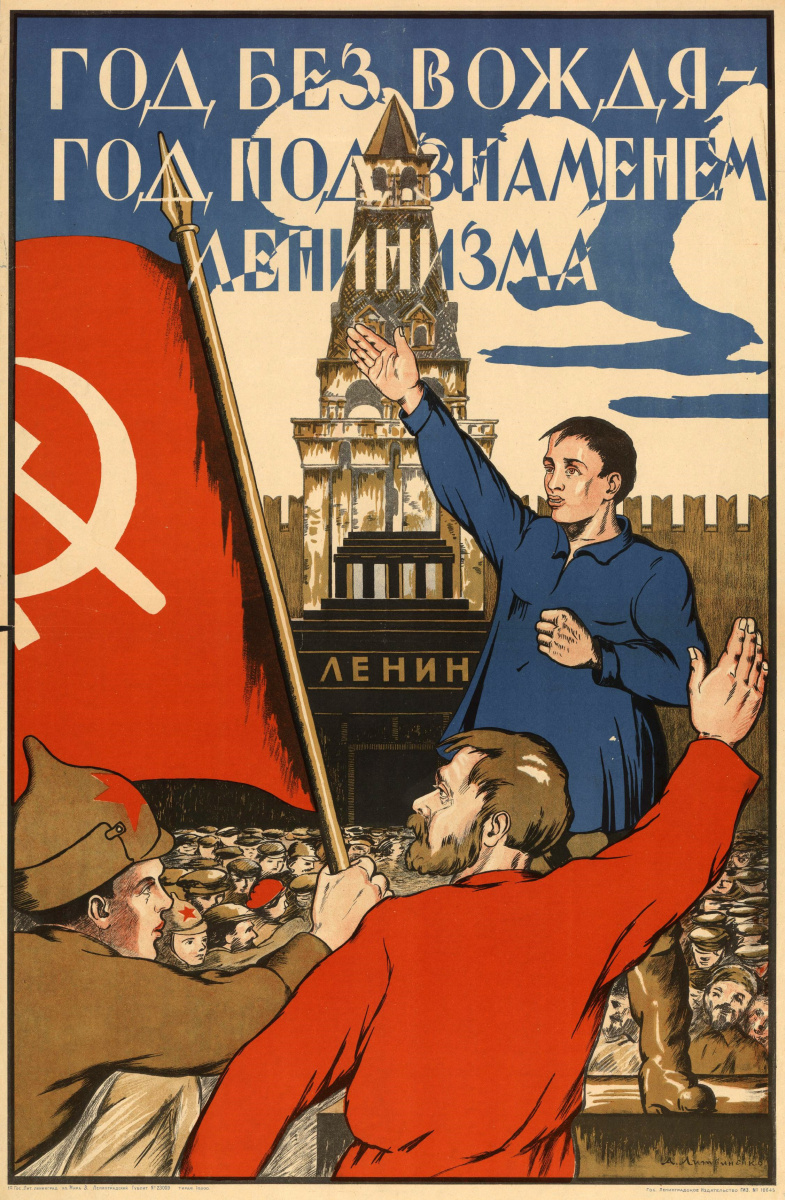Александр Меркурьевич Литвиненко. Год без вождя — год под знаменем ленинизма