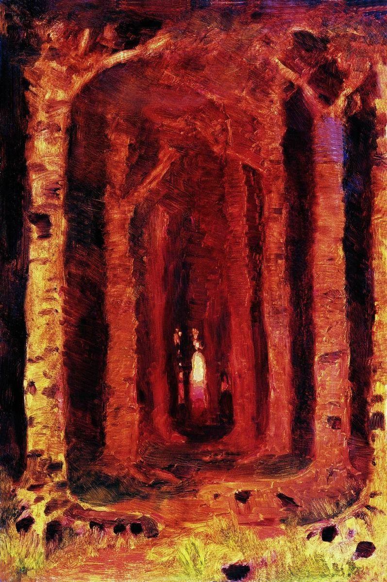 """Архип Иванович Куинджи. Закат в лесу. Этюд к картине """"Закат солнца в лесу"""""""