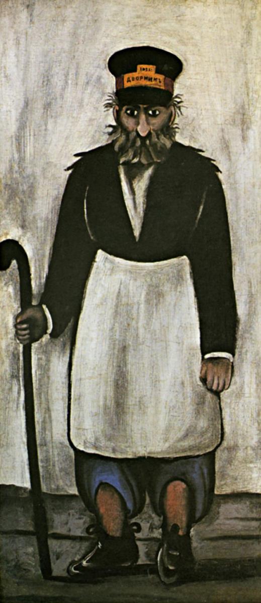 Нико Пиросмани (Пиросманашвили). Дворник