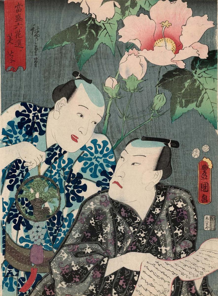 """Утагава Кунисада. Гибискус: Актеры Катаока Гадо II и Отани Токудзи II. Серия """"Избранные растения и современники, цветущие в полную силу"""""""