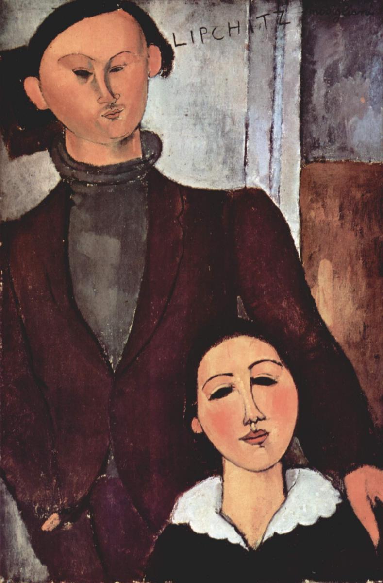 Амедео Модильяни. Портрет Жака Липшица и его жены