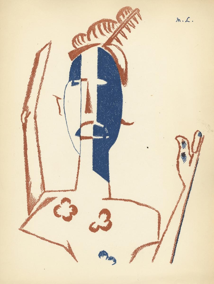 """Михаил Федорович Ларионов. Композиция 4. Серия """"Современное театральное искусство"""""""