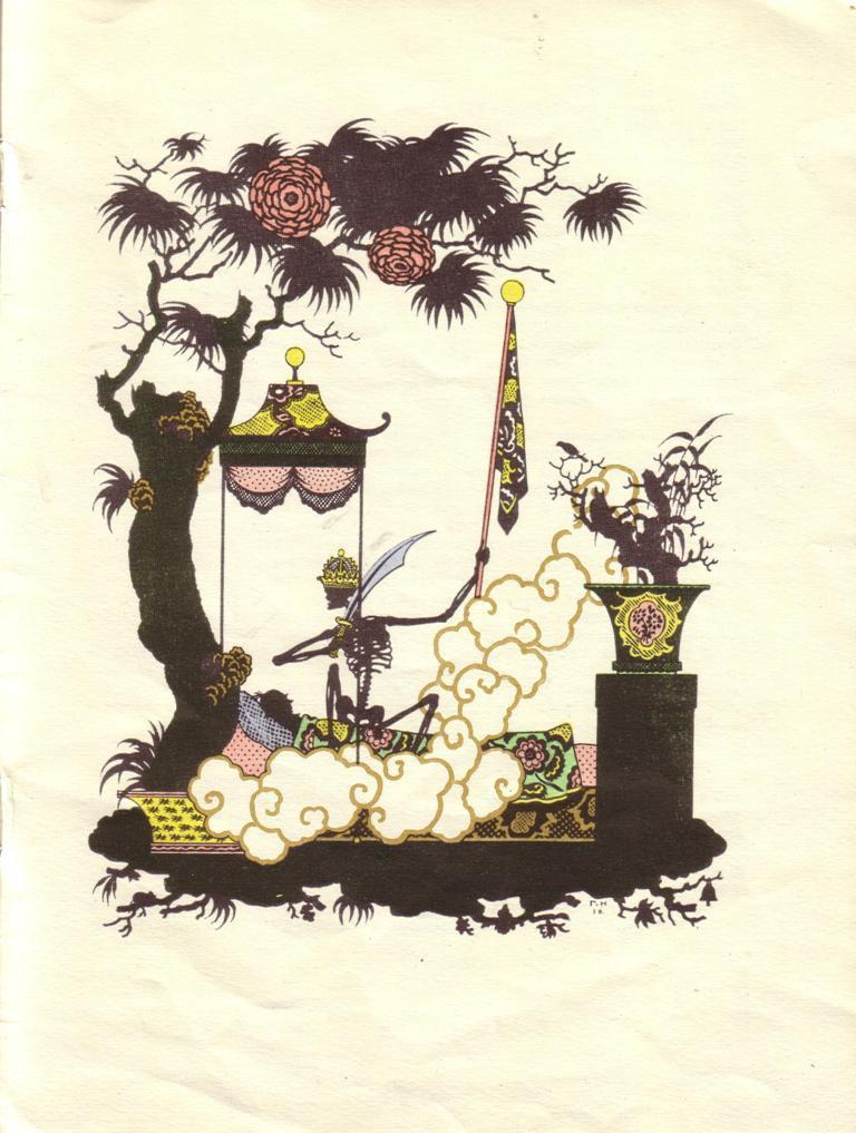"Георгий Иванович Нарбут. Illustration for the tale ""Nightingale"""