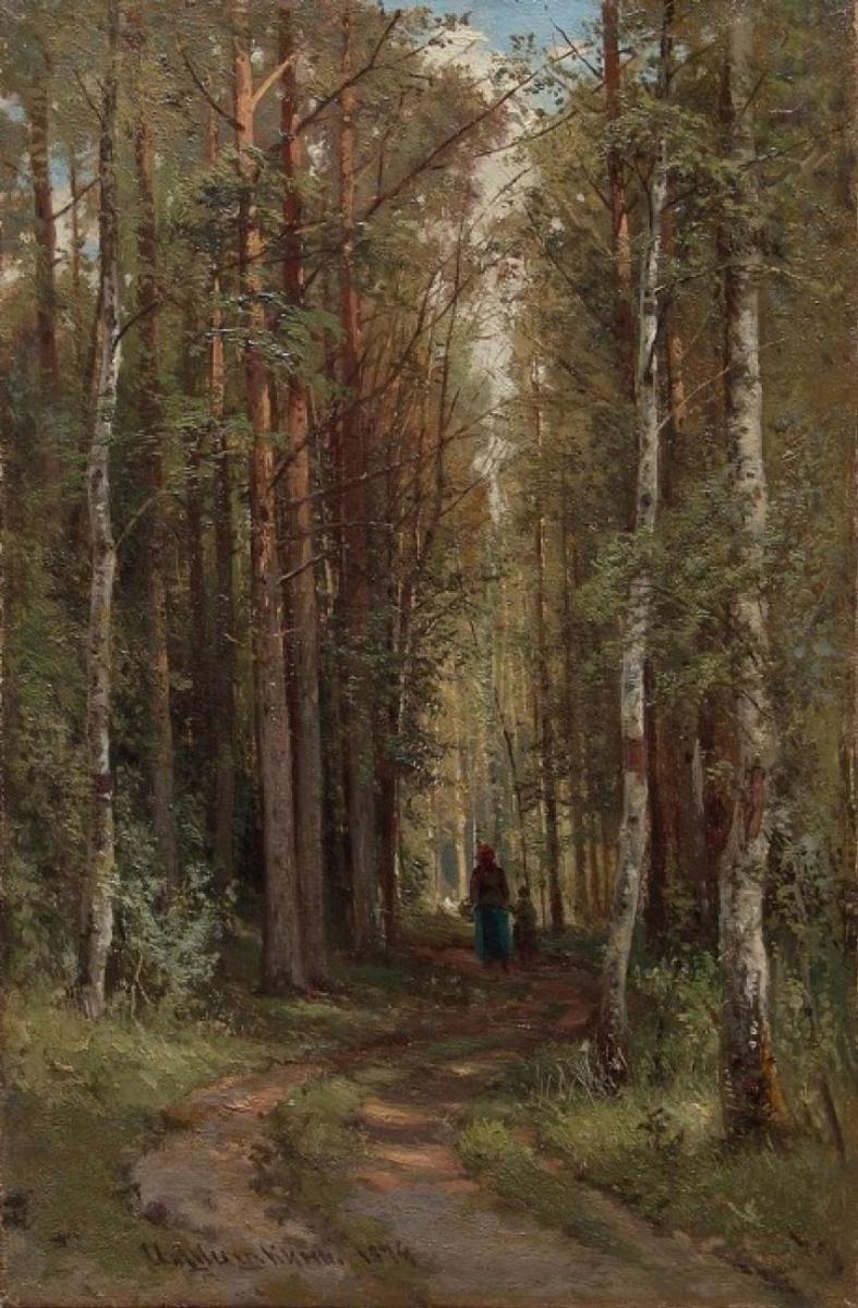 Иван Иванович Шишкин. Лесной пейзаж