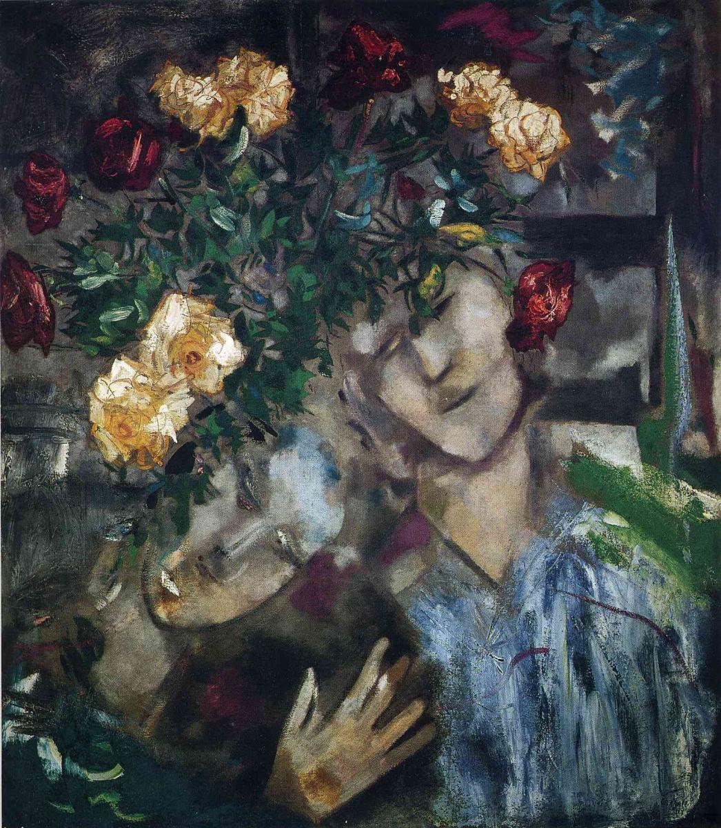 Марк Захарович Шагал. Любовники с цветами